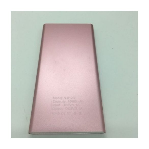 Power Bank N-012S